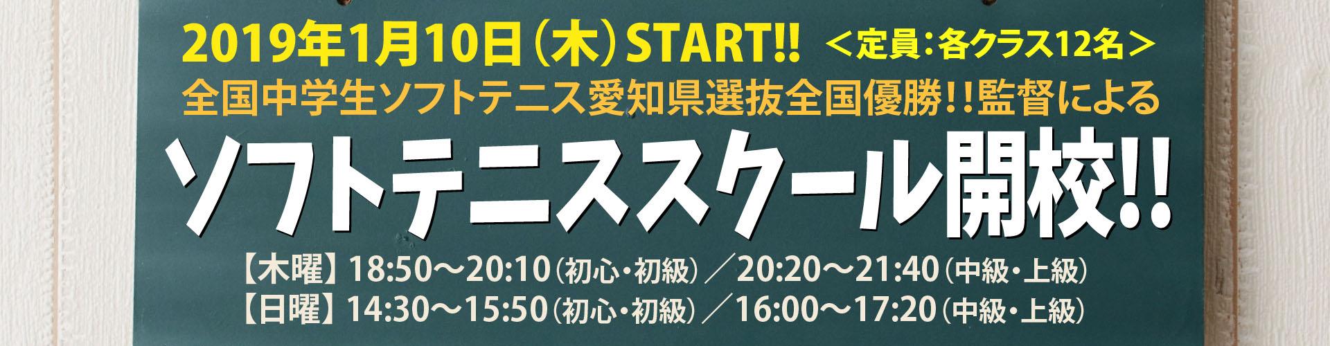 「秋の入会キャンペーン」開催中!