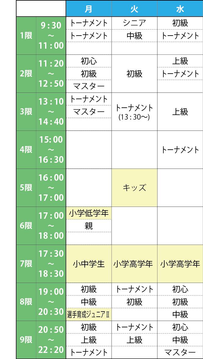 program_higashiura-01